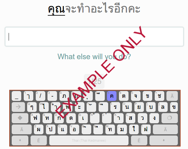 Thai On-Screen Keyboard